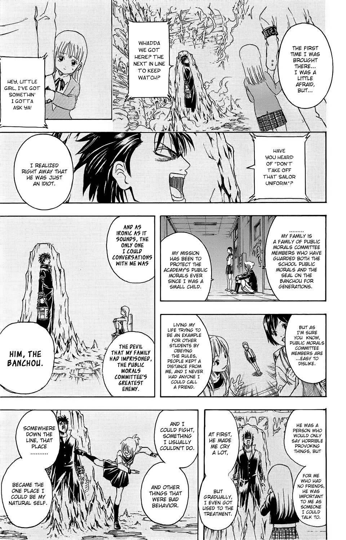 Gintama Chapter, 334.5 image 030
