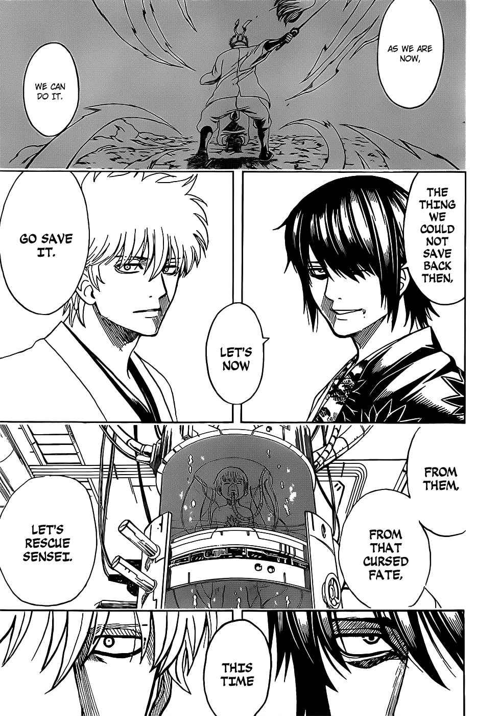 Gintama Chapter, 682 image 011