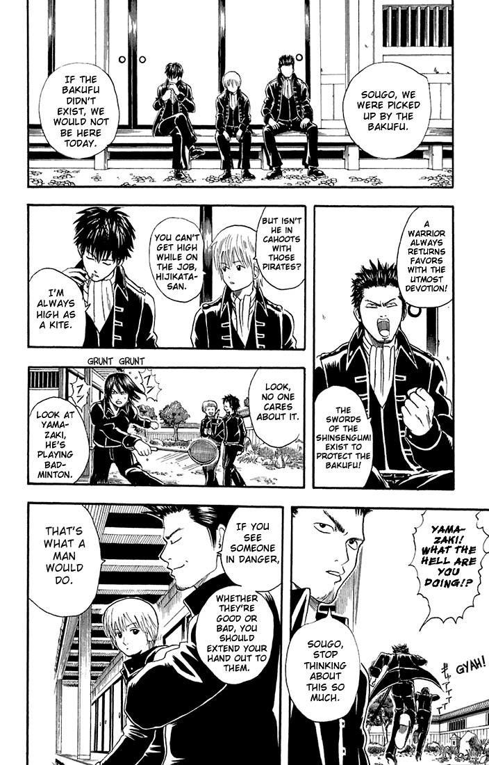 Gintama Chapter, 15 image 006