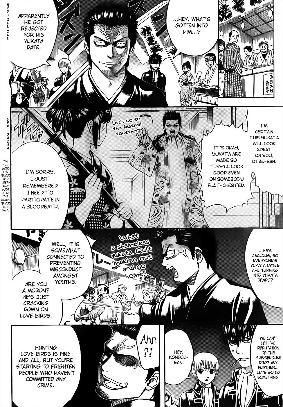 Gintama Chapter, 460 image 004