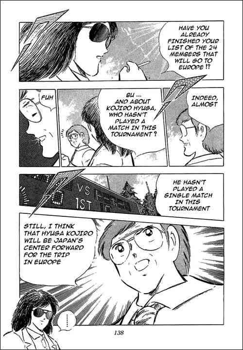 Captain Tsubasa, Chapter 69 image 013