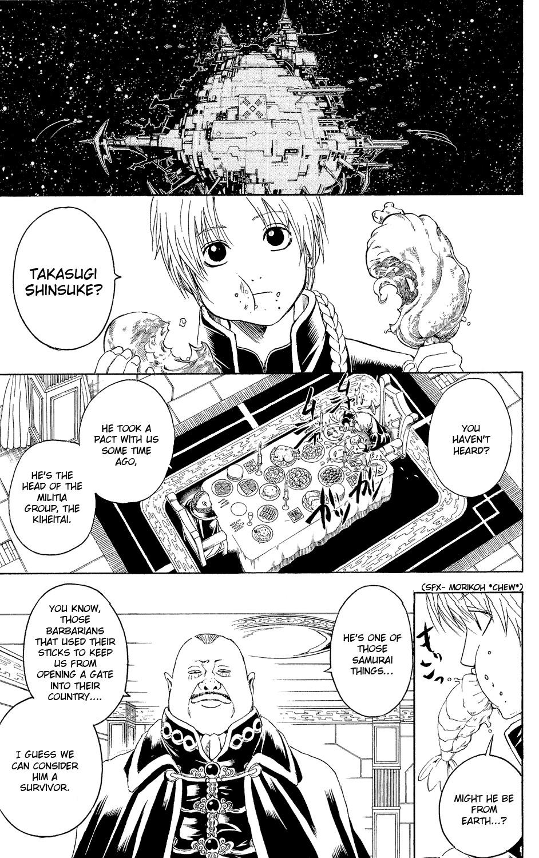Gintama Chapter, 310 image 016
