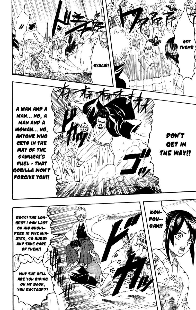 Gintama Chapter, 120 image 019