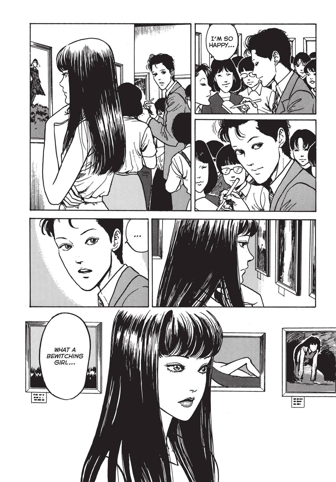 Tomie, Chapter 9 image 006