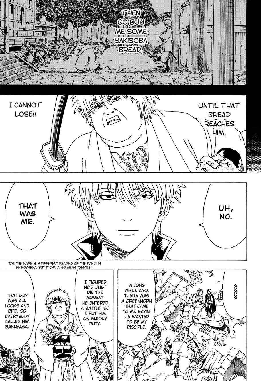 Gintama Chapter, 521.5 image 005