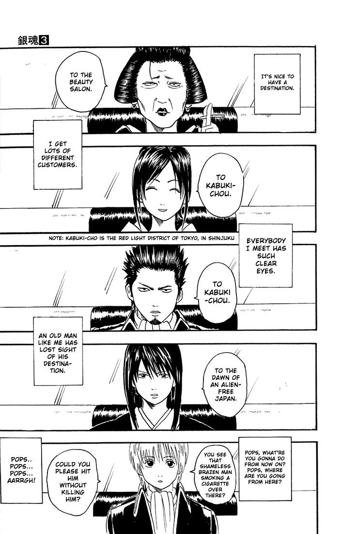 Gintama Chapter, 16 image 009