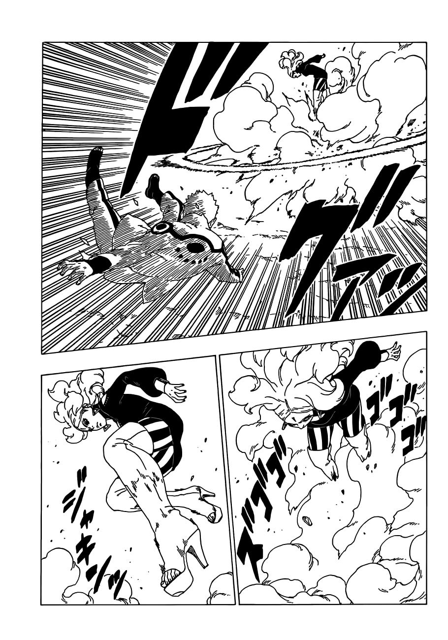 Boruto Manga, Chapter 32 image 010