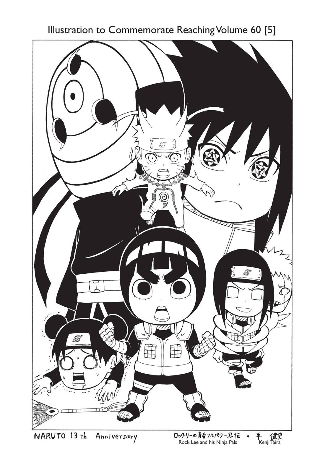 Naruto, Chapter 569 image 017