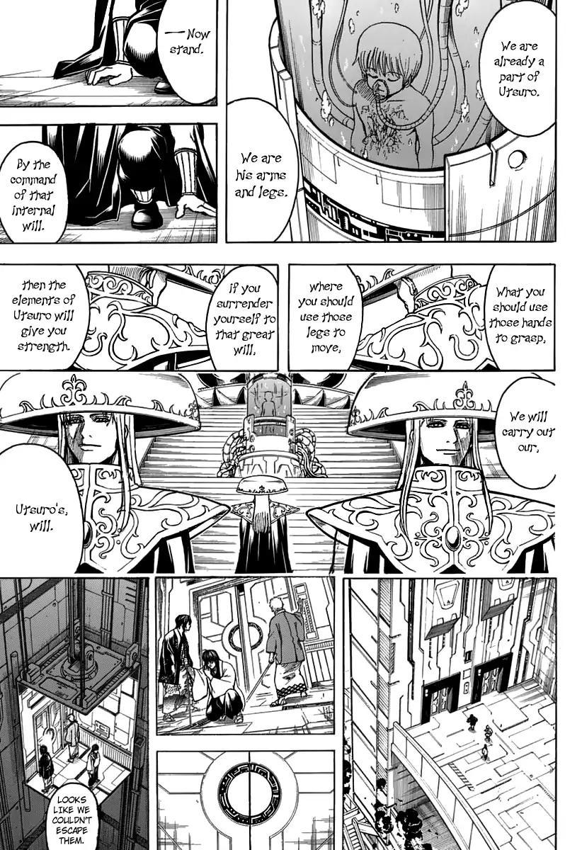 Gintama Chapter, 699 image 039