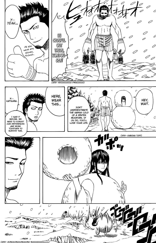 Gintama Chapter, 345 image 008