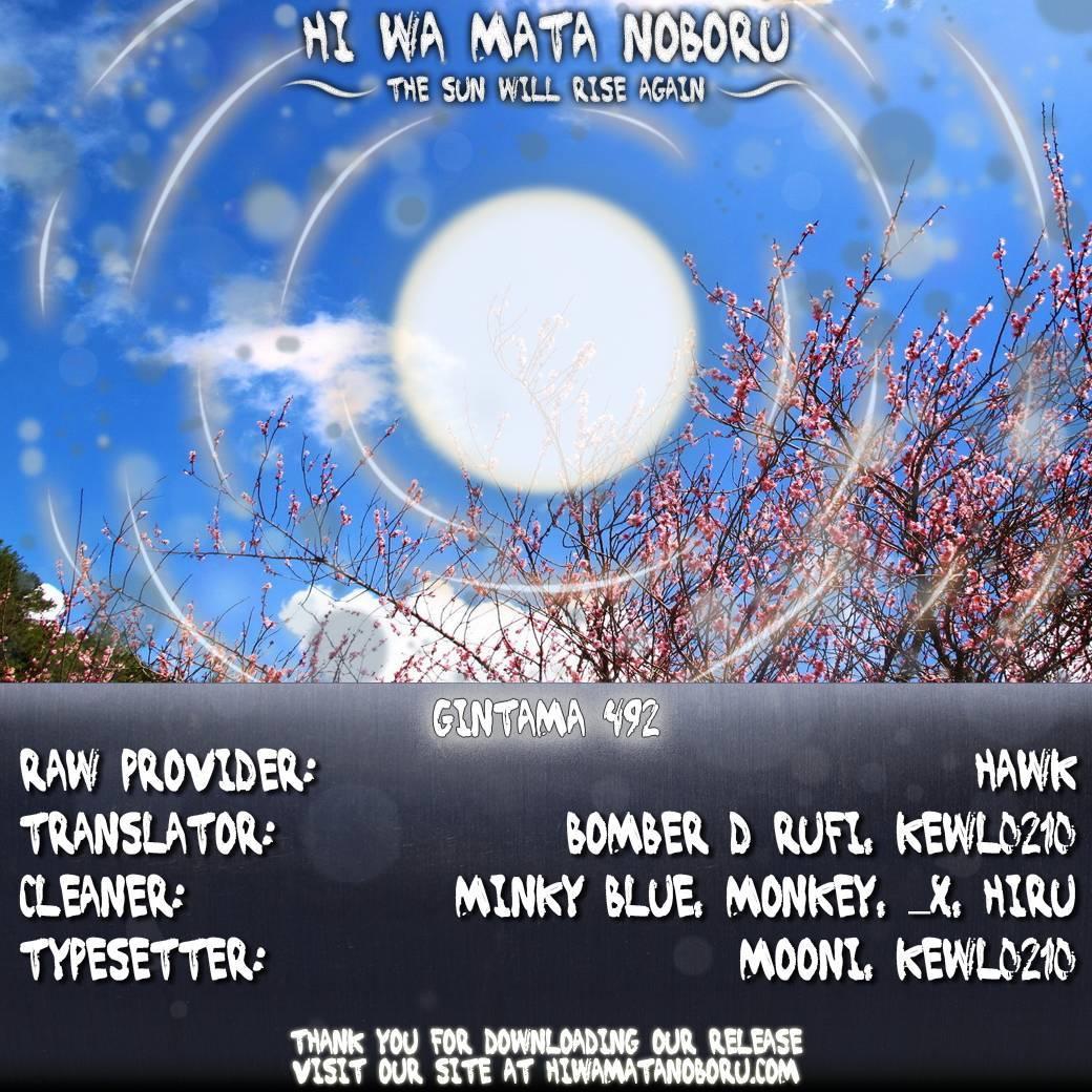 Gintama Chapter, 492 image 018