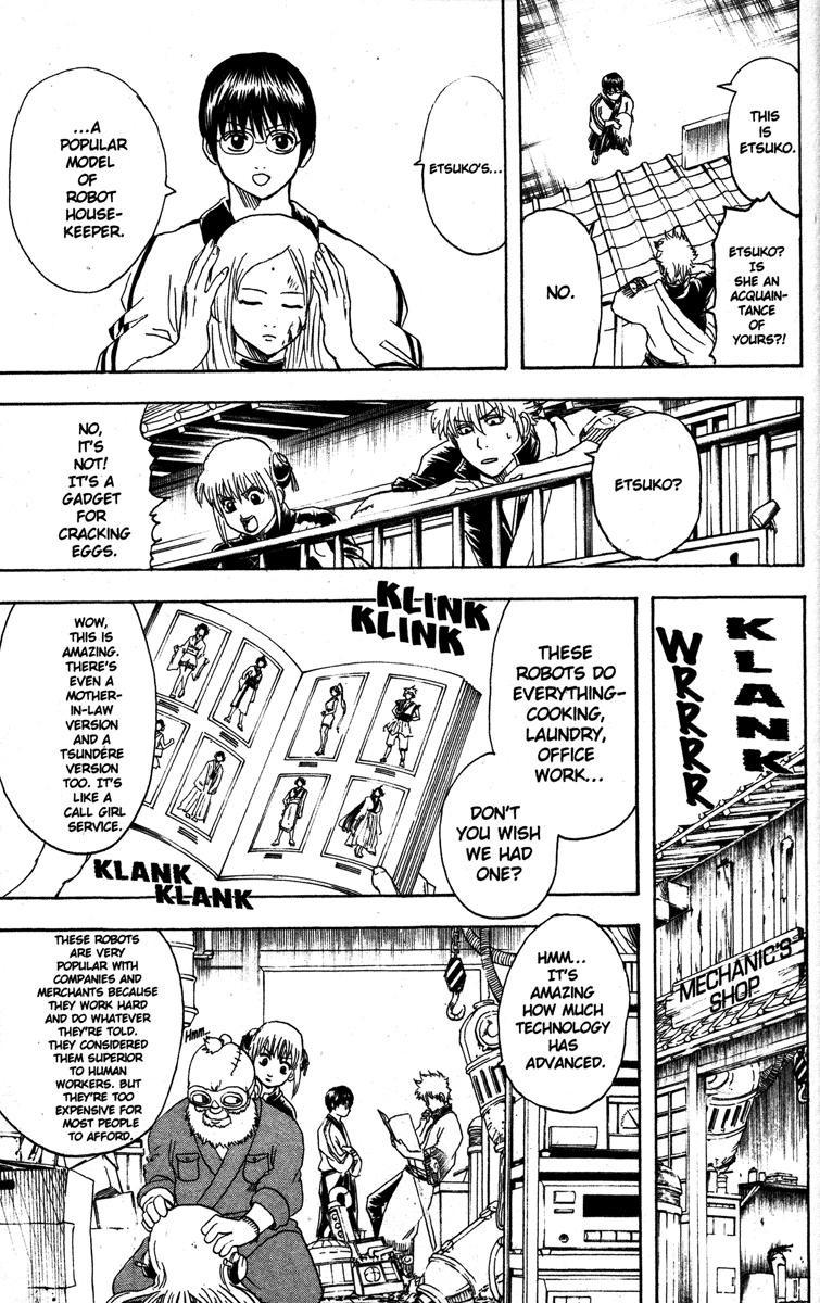 Gintama Chapter, 140 image 017