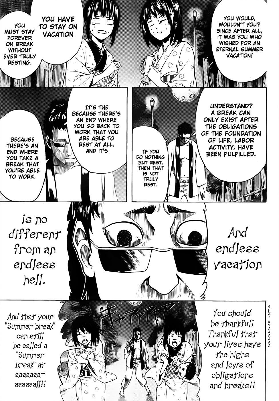 Gintama Chapter, 456 image 003