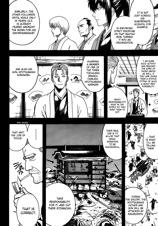 Gintama Chapter, 537 image 010