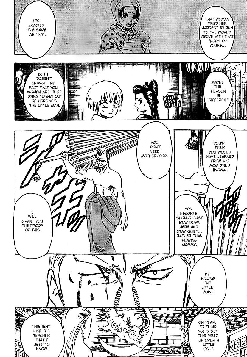 Gintama Chapter, 223 image 010