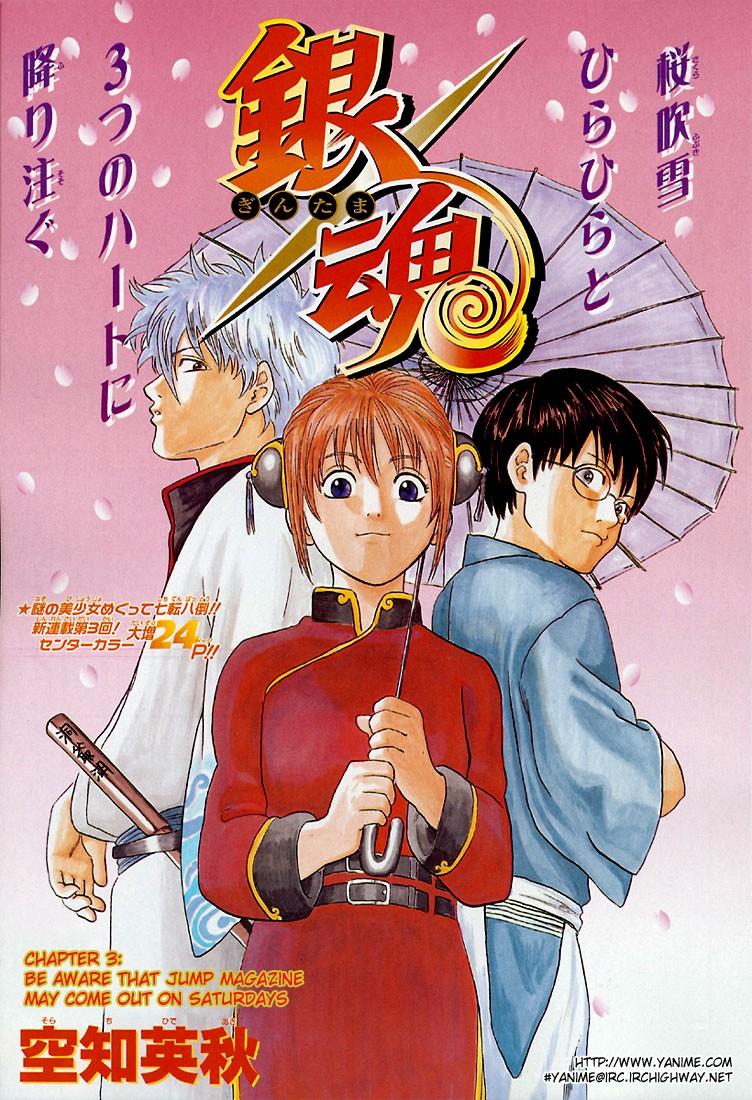 Gintama Chapter, 3 image 001