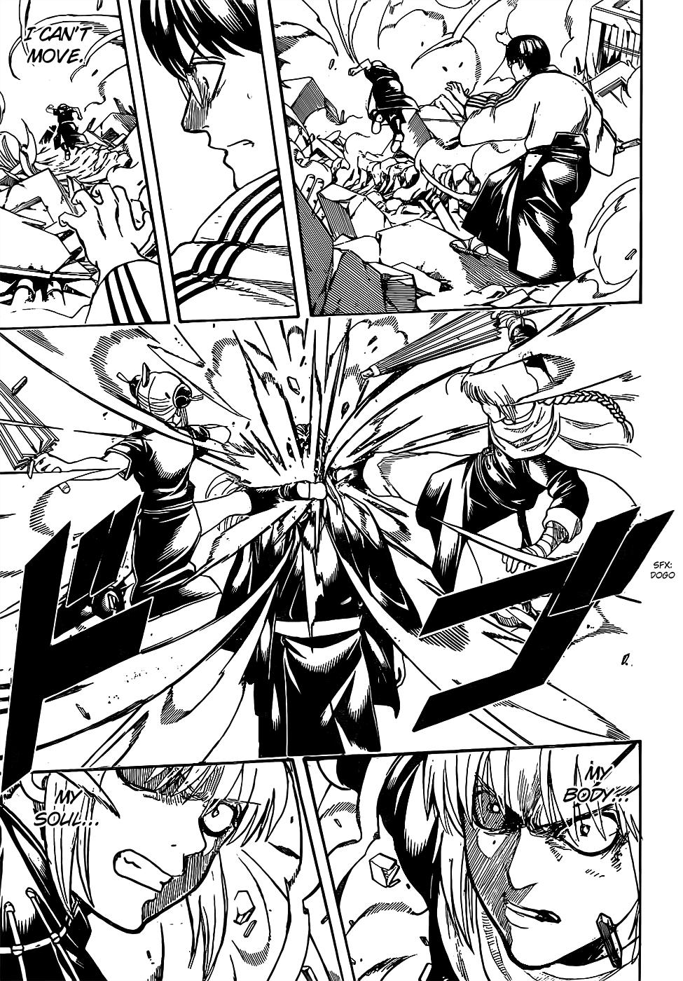 Gintama Chapter, 662 image 003