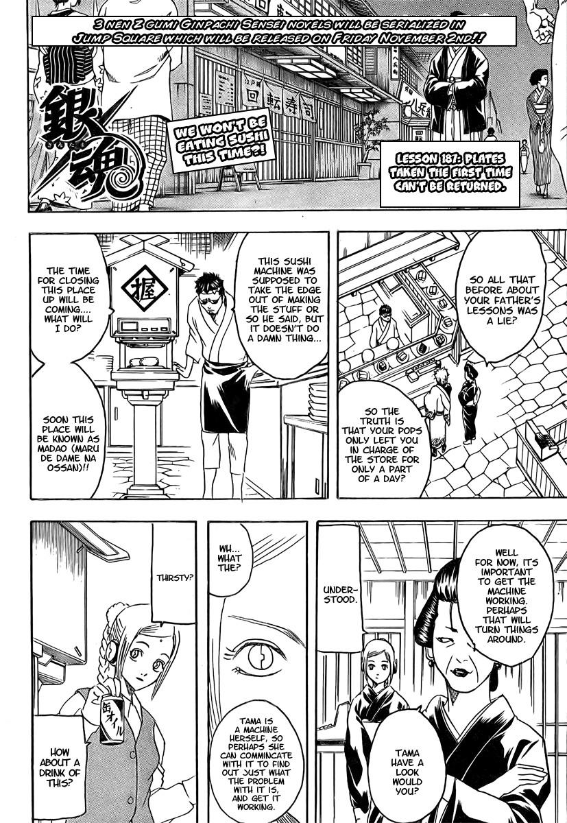 Gintama Chapter, 187 image 006