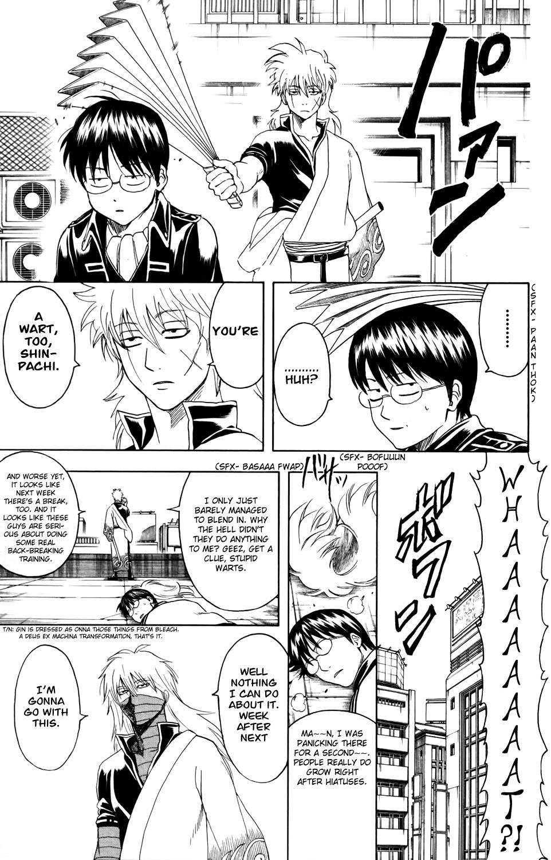 Gintama Chapter, 326 image 019