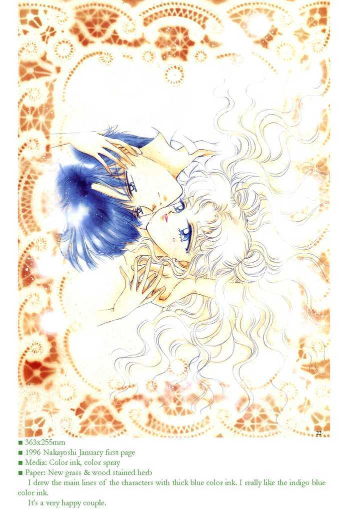 Sailor Moon, Cahpter 4 image 016