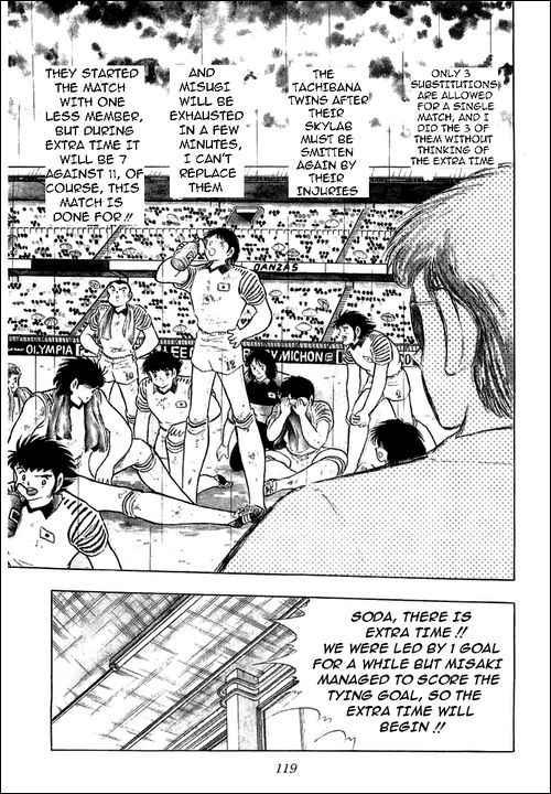 Captain Tsubasa, Chapter 100 image 024