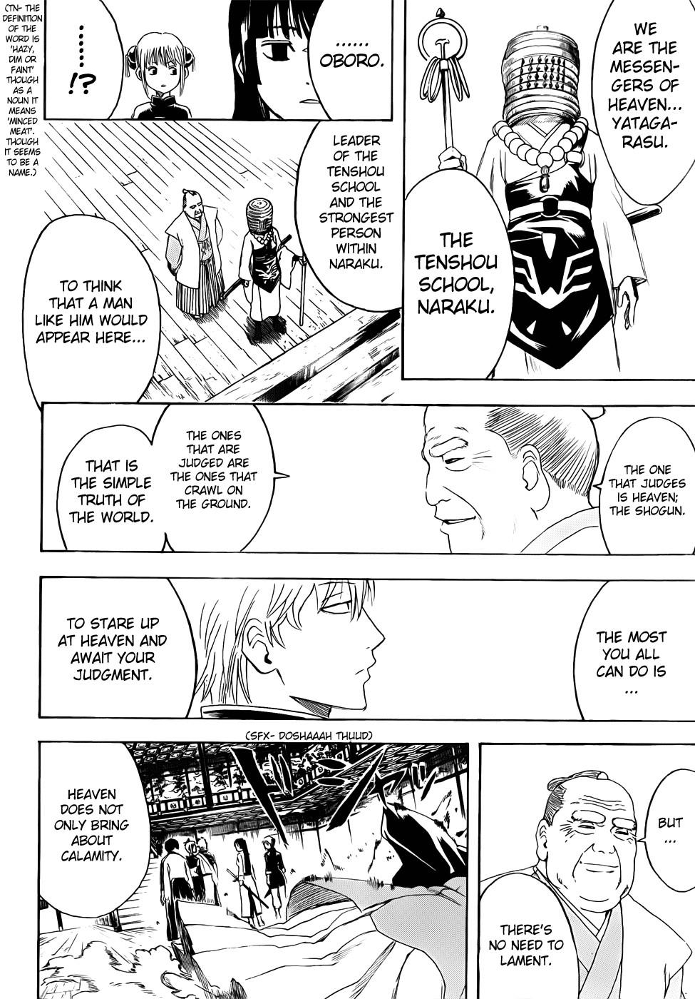 Gintama Chapter, 391 image 014