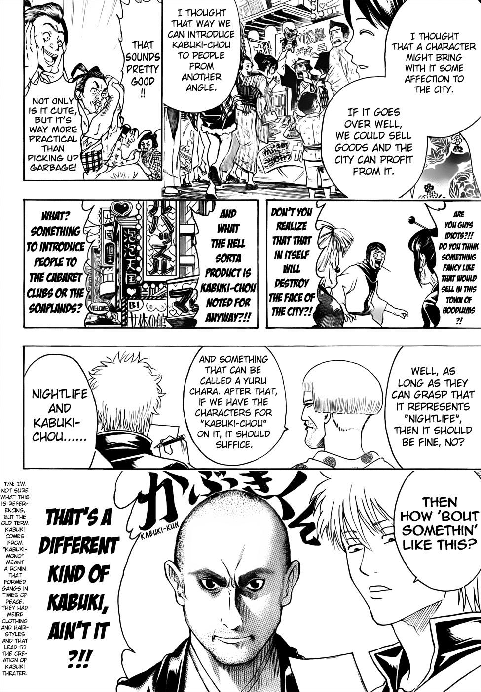 Gintama Chapter, 436 image 010