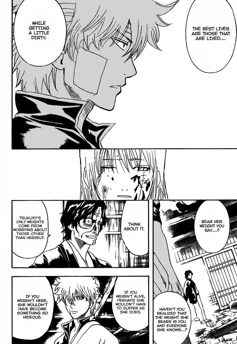 Gintama Chapter, 259 image 006