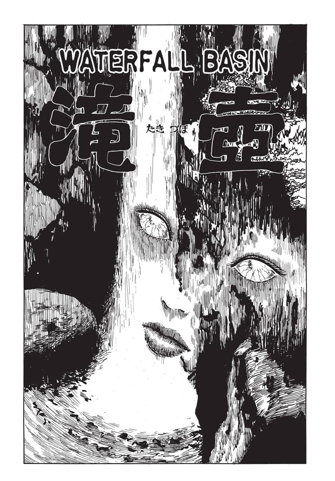 Tomie, Chapter 8 image 001