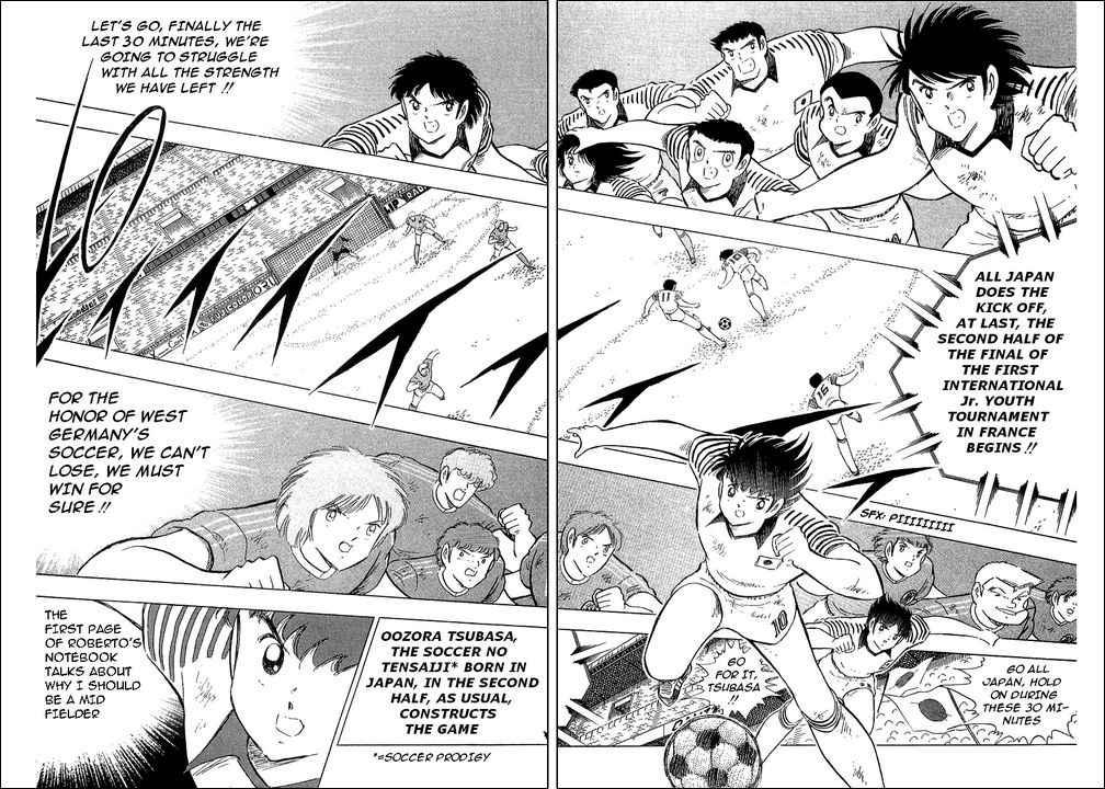 Captain Tsubasa, Chapter 106 image 018