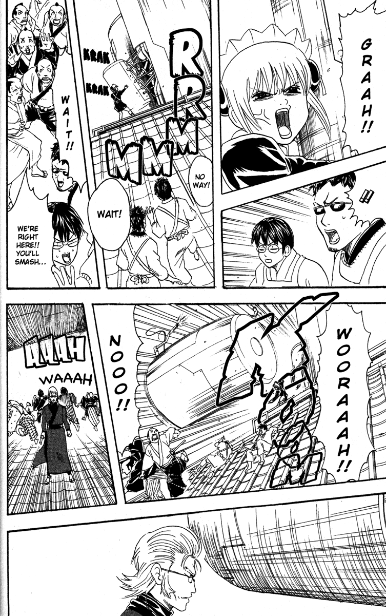 Gintama Chapter, 79 image 008