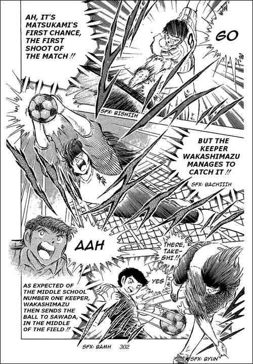 Captain Tsubasa, Chapter 61 image 022