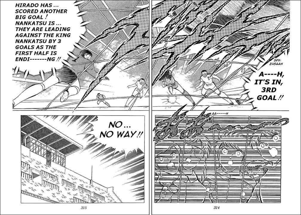 Captain Tsubasa, Chapter 66 image 057