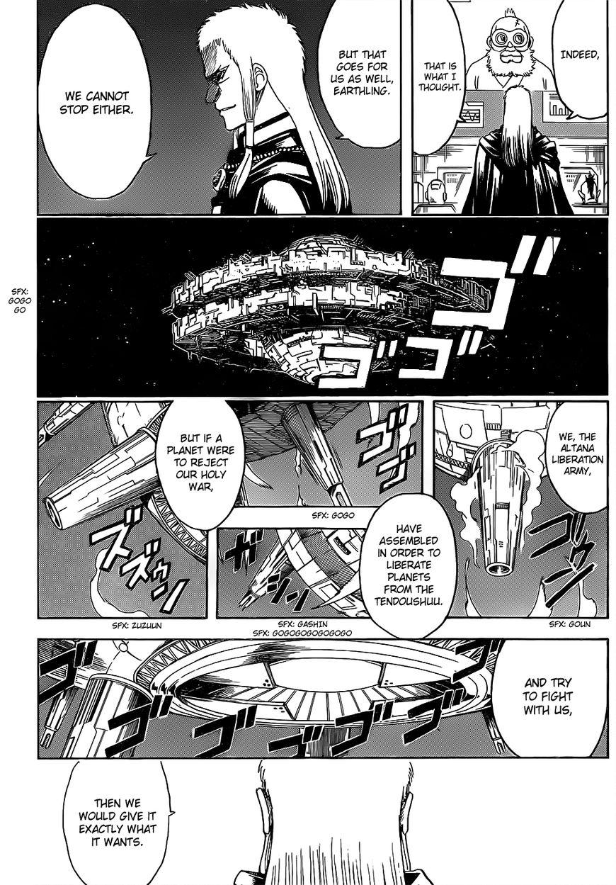 Gintama Chapter, 629 image 018