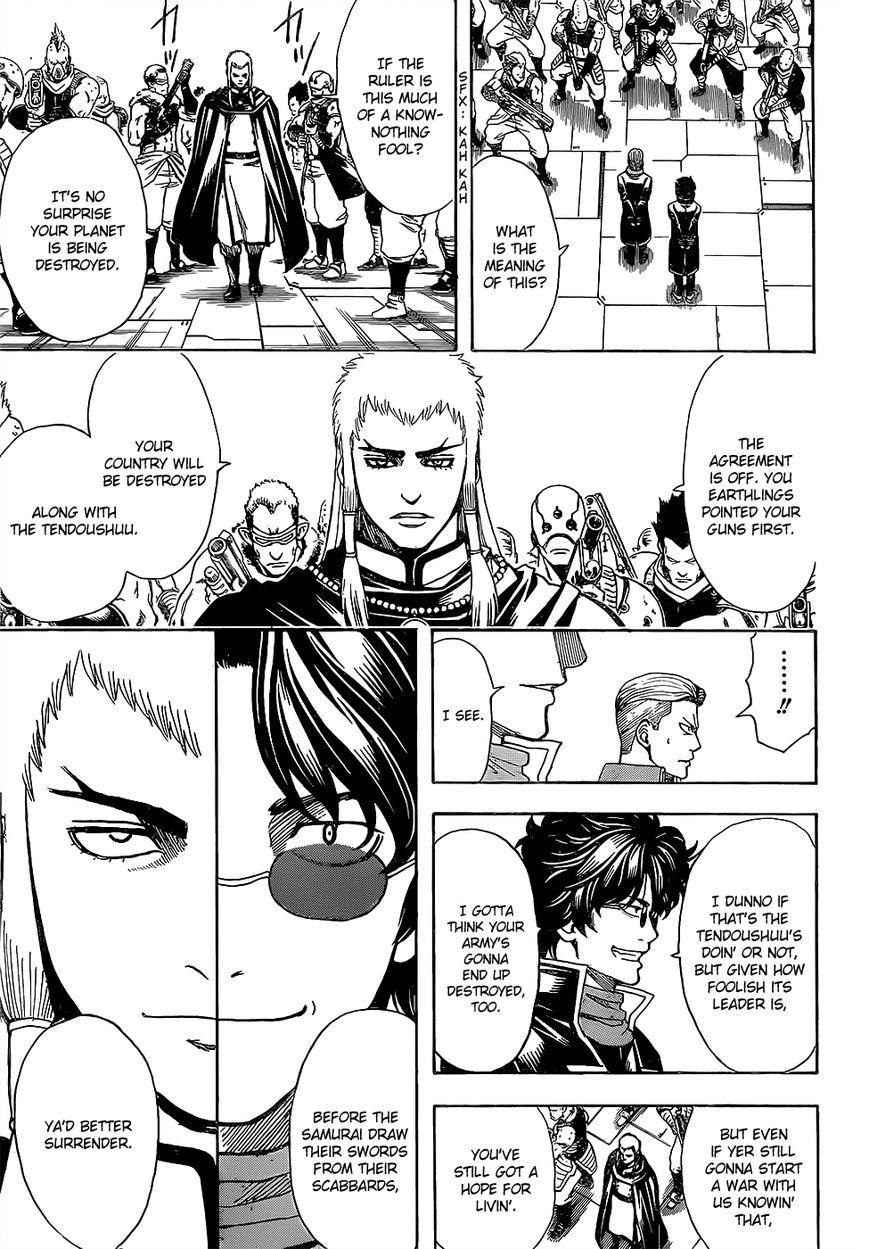 Gintama Chapter, 603 image 013