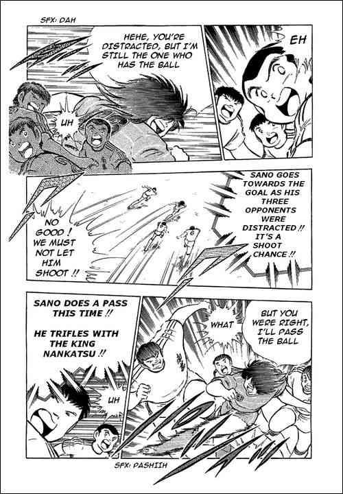 Captain Tsubasa, Chapter 66 image 024