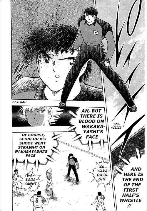 Captain Tsubasa, Chapter 105 image 040