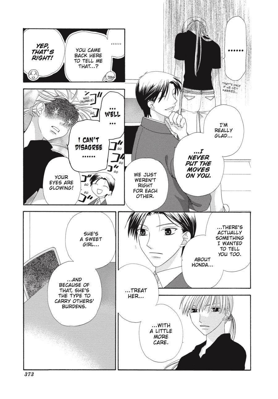 Fruits Basket, Chapter 71 image 017
