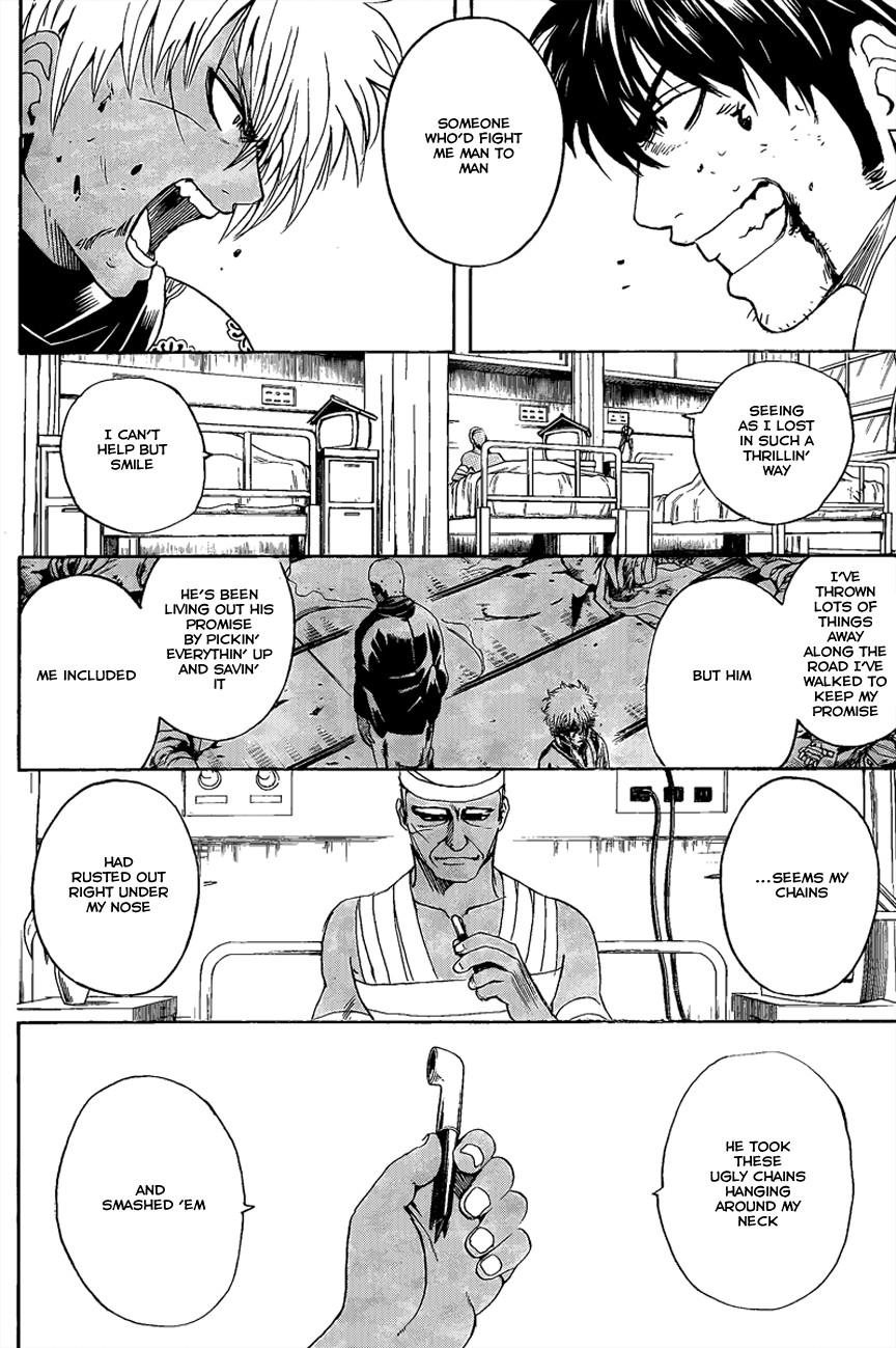 Gintama Chapter, 309 image 004