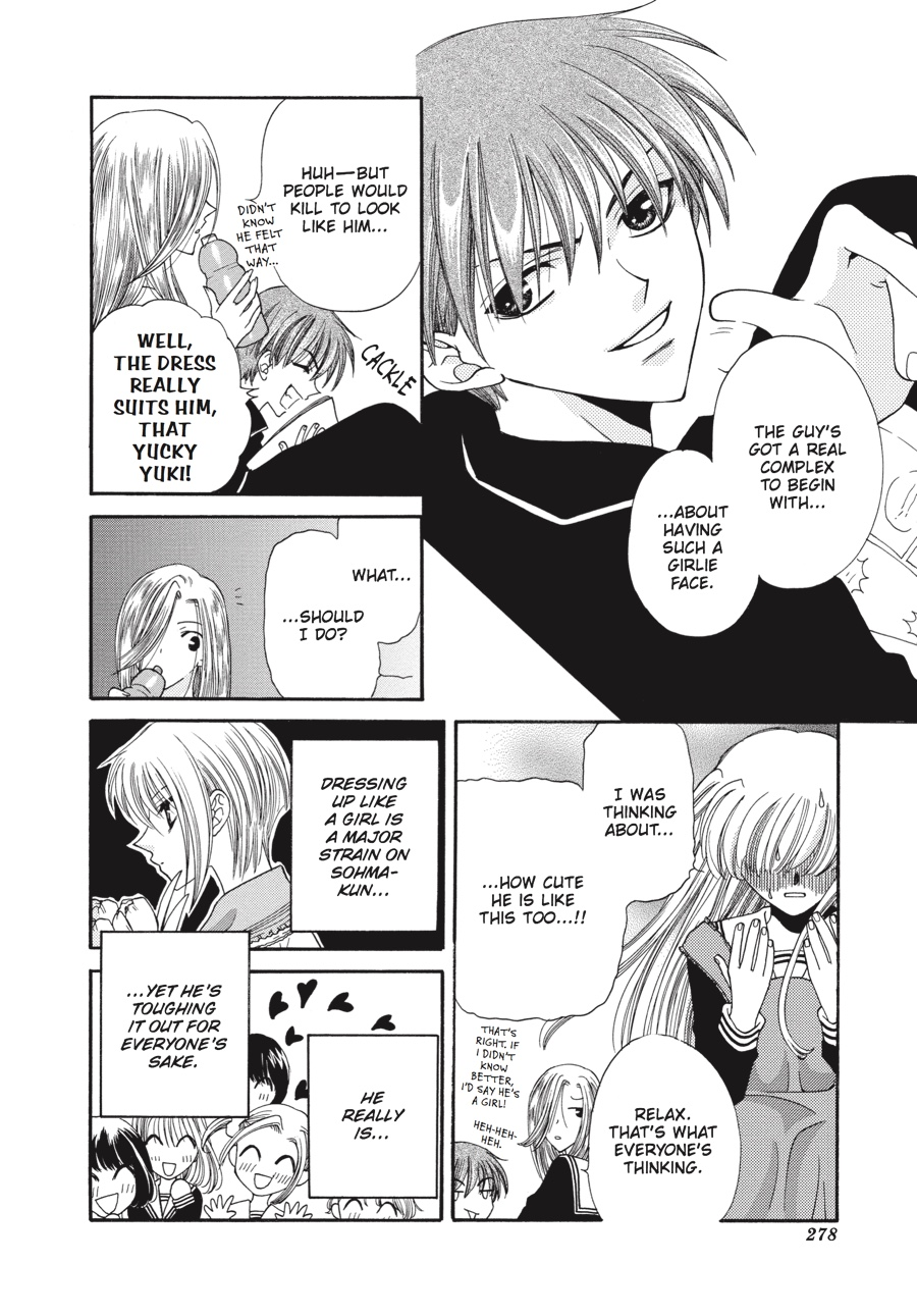 Fruits Basket, Chapter 9 image 006