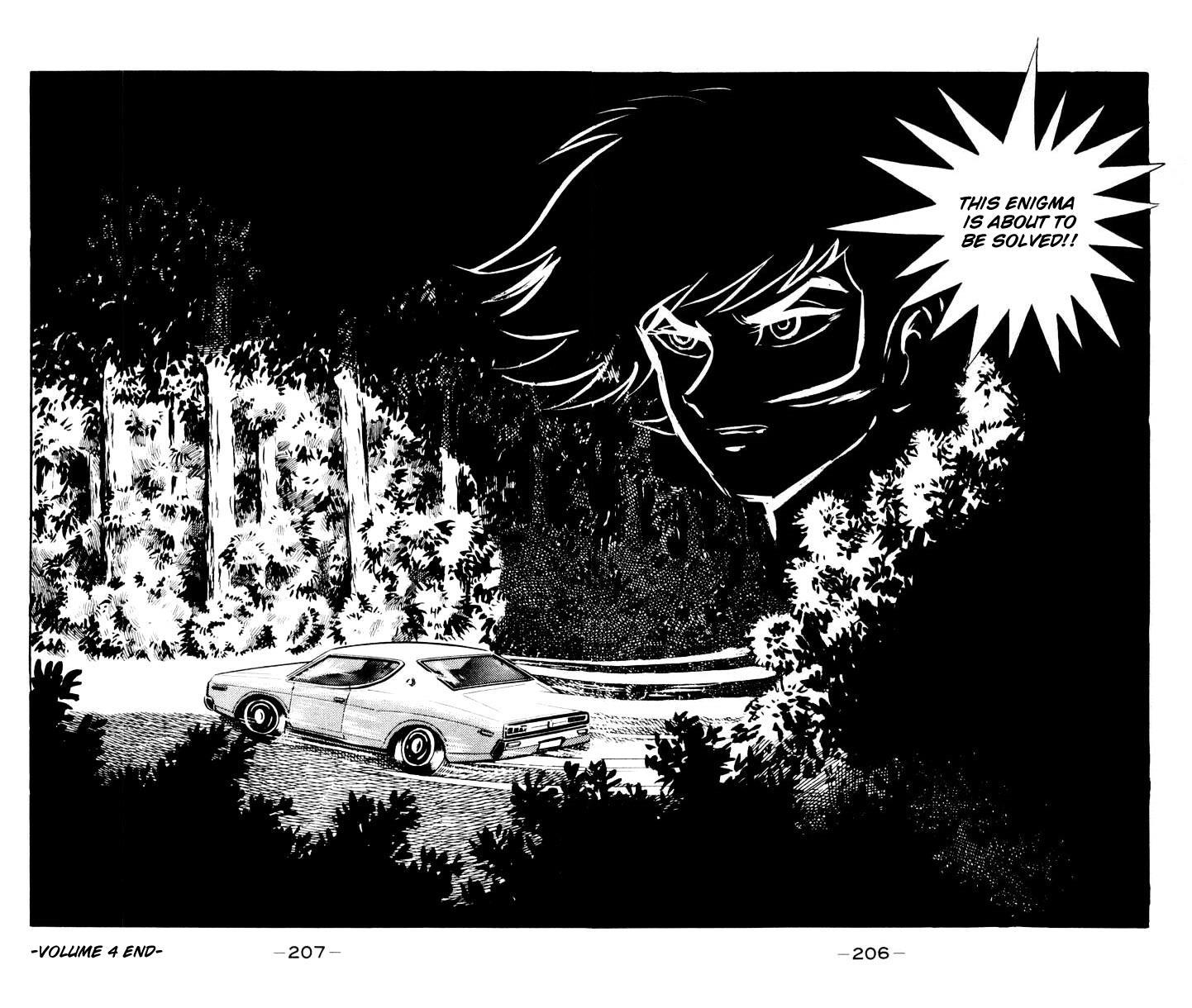 Devilman, Chapter 4 image 192