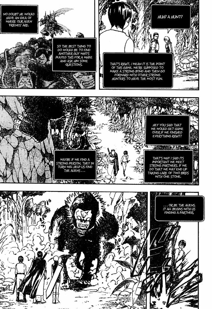 Gintama Chapter, 190 image 003