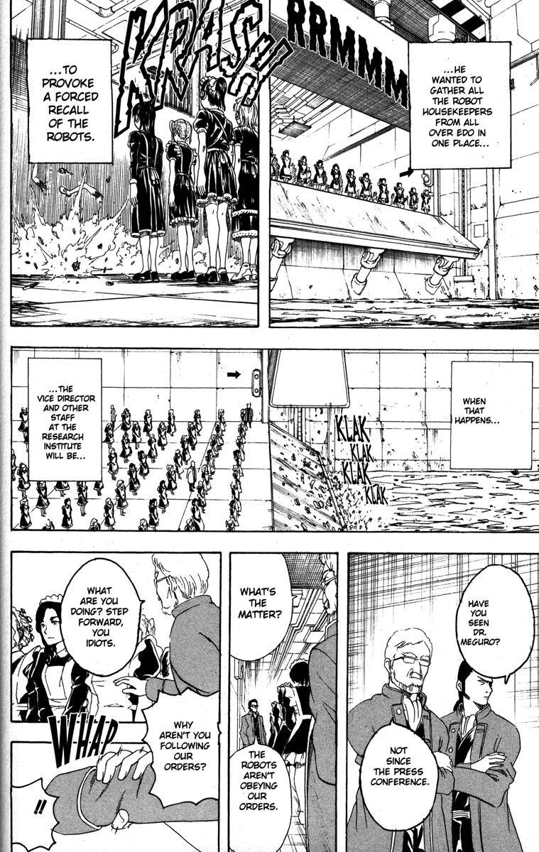 Gintama Chapter, 143 image 008