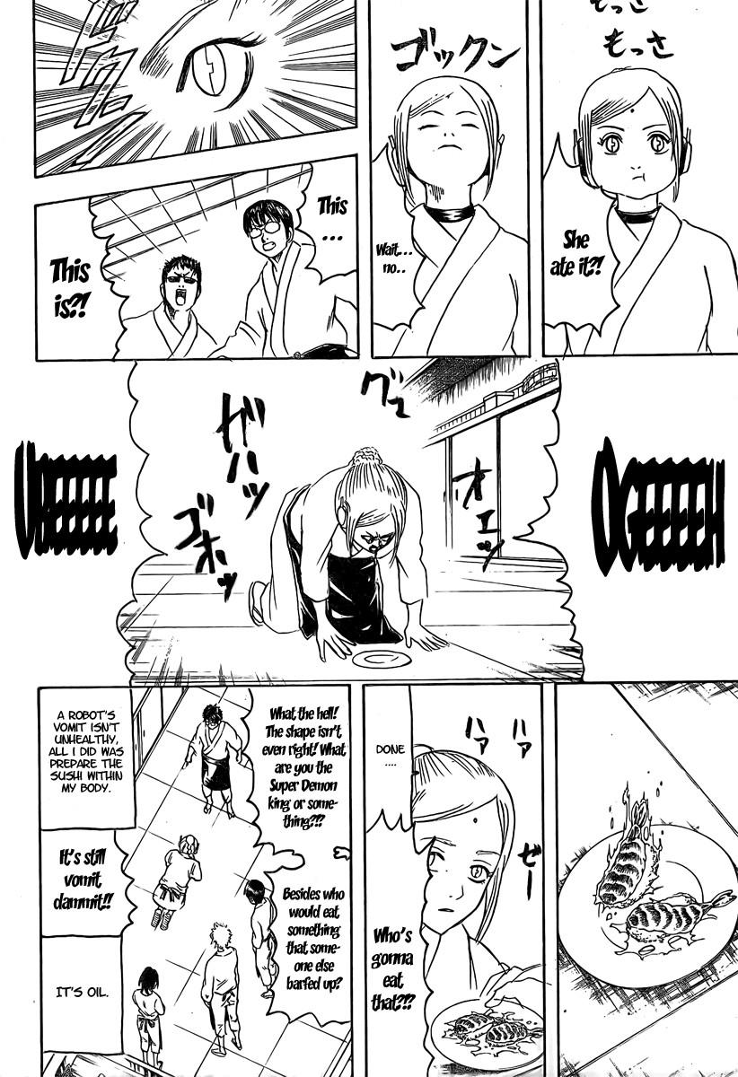 Gintama Chapter, 187 image 012