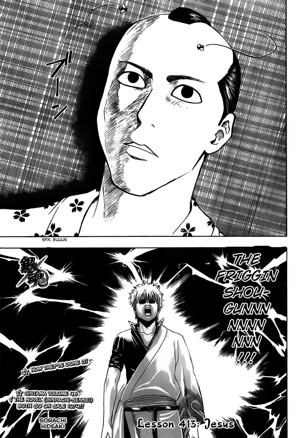 Gintama Chapter, 413 image 003