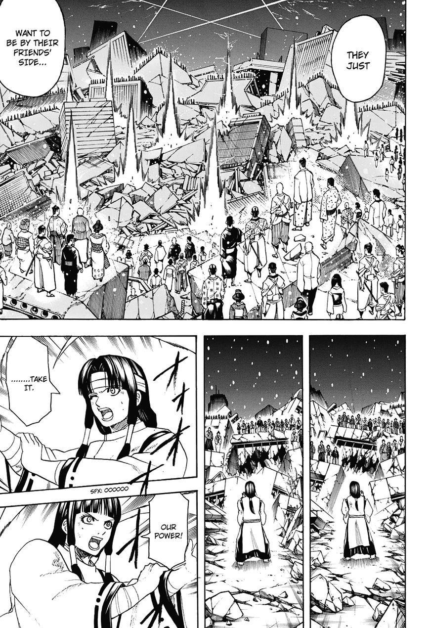Gintama Chapter, 666 image 005