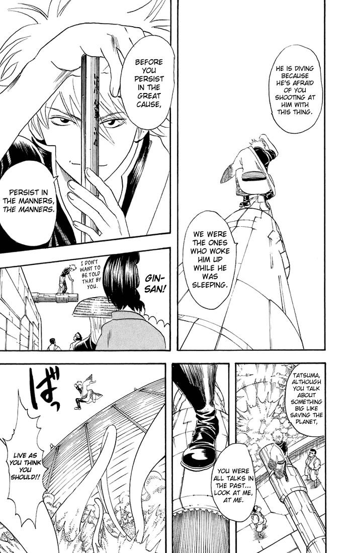 Gintama Chapter, 27 image 016