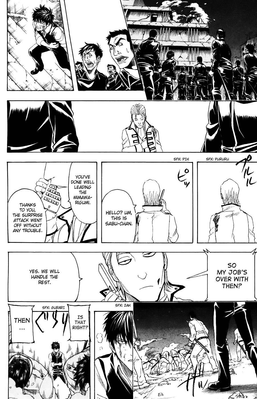 Gintama Chapter, 369 image 006