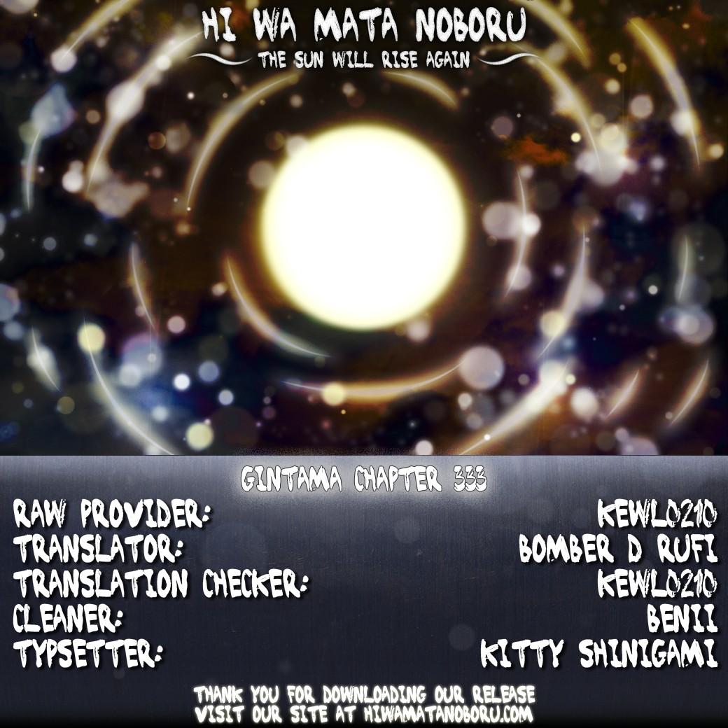 Gintama Chapter, 333 image 020