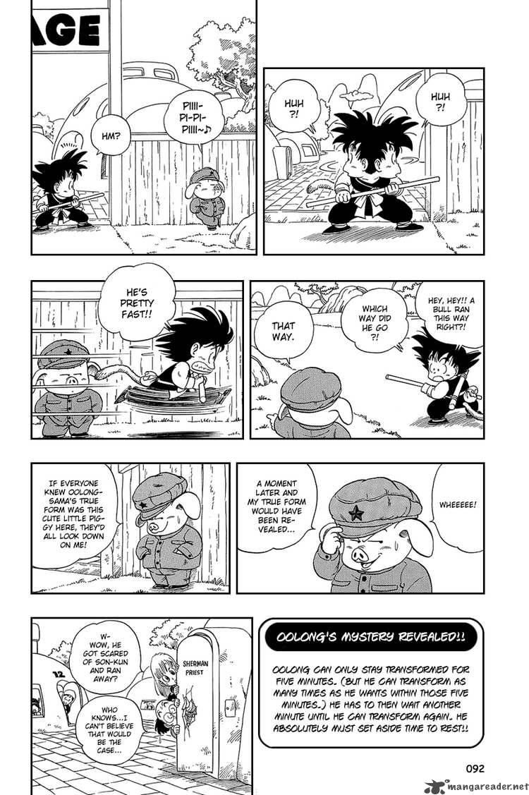 Dragon Ball, Chapter 6 image 003